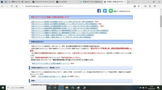 2002241242osaka_1.jpg