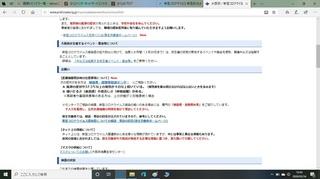 2002241242osaka_2.jpg